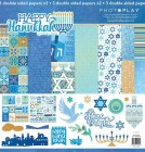 Photo Play Happy Hanukkah Collection Pack